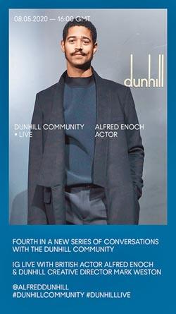 Dunhill Community 邀藝術家對談