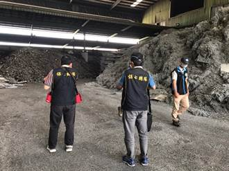 有害廢爐渣700公噸棄置如山 業者省千萬元黑心錢