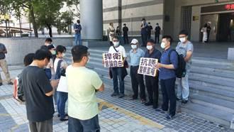 前消防員徐國堯爭復職遭送辦 控告警瀆職妨害自由