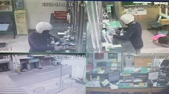 嘉義大林郵局遭搶 歹徒拿刀挾持量體溫女志工搶走9萬元