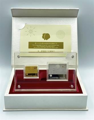 中華郵政將發售第十五任總統副總統就職紀念金、銀鑄錠及珍藏組
