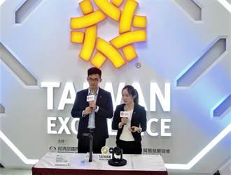 台灣精品遠端視訊產業線上發表新品 零接觸商機擴散