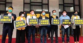 罷韓將造成嚴重社會對立 網友一面倒支持江啟臣說法