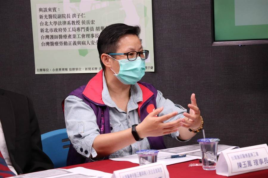 陳玉鳳表示,民眾濫用醫療資源,是造成現今台灣醫療困境的原因之一。(主辦單位提供)