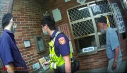 土城分局員警展愛心 送佇足路口8旬翁回家