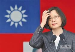 520將屆 蔡總統將宣布蘇貞昌續任閣揆