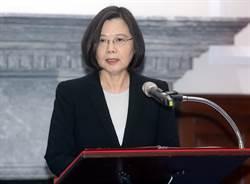 直播》520總統就職 不邀海外嘉賓、不辦國宴
