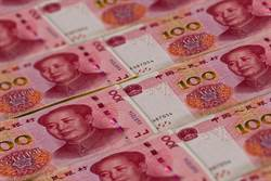陸4月外匯存底 大增308億美元 中止連二跌