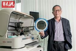 研發全球唯一數位生物條碼 瑞磁結合半導體獨創檢測技術