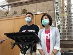 「靠北蘇睏」網友梗圖挨批性騷擾 國民黨諸葛亮正式道歉