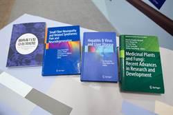 科技部推薦生命科學專書 4本專著獲選