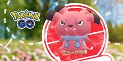 《Pokémon GO》布魯限定調查5/9登場 超過50個課題等你挑戰