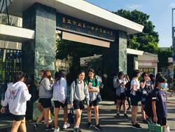 四技申請入學放榜  台科大錄取9名4科滿級高中生