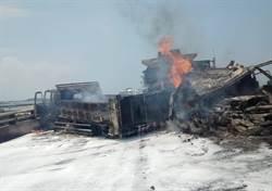 西濱快速道路2車擦撞引大火  2駕駛嚴重燒傷命危