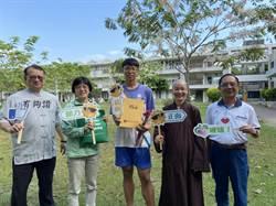愛心專車抵台東寶桑國中 表揚全國普仁獎學生