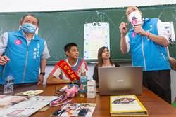 協助視障兒學習 韓國瑜親自頒獎致敬