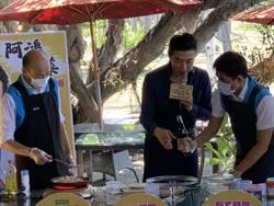 韓總推美食秀廚藝「操灰搭」 陳鴻上菜神救援