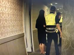 酒店防疫關門 失業女在家吸毒還遭逮