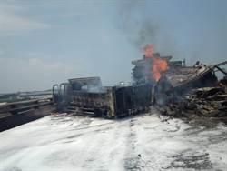 彰化西濱快速道路油罐車追撞起火事故 3駕駛2命危