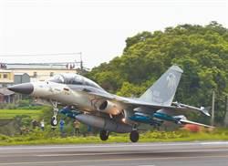 獨》清泉崗基地IDF戰機落地爆胎 人機均安