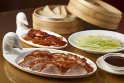 香格里拉台北台南遠東飯店線上閃購起跑 餐飲住宿14折起