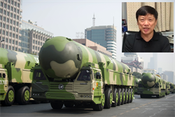 胡錫進:擴增千枚核彈抑制美戰略野心和對華衝動