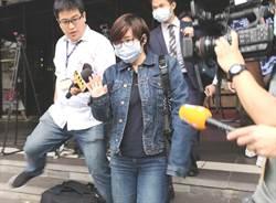 卡神網軍案開庭 還原手機扣押過程
