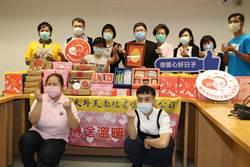 新北庇護工場業績掉3成 企業購200盒禮盒樂捐4醫院度寒冬