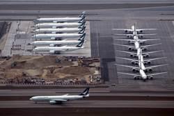 國泰航空盛傳裁員重組 或合併港龍及快運