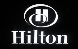 希爾頓集團在大陸所有酒店全部恢復運營