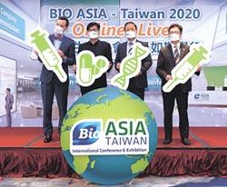 亞洲生技大會 7月22日如期登場