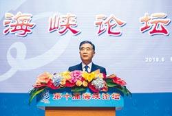 陸全國政協開幕 汪洋:深化與台灣黨派、社會組織交流交往