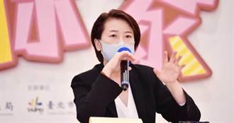 表態接班2022年台北市長?黃珊珊回應了