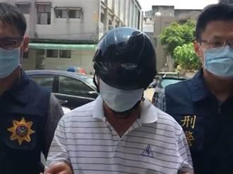 嘉義大林郵局搶案嫌犯被捕 曾任國小家長會長