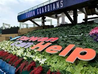 農委會中華職棒合作 助攻花卉產業外銷全壘打