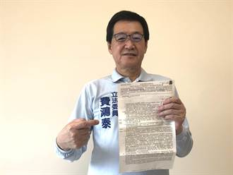 費鴻泰親授「網路報稅招式」 線上報稅好方便