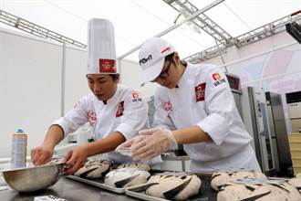 「2020 UniBread烘焙王麵包大賽」開放報名!
