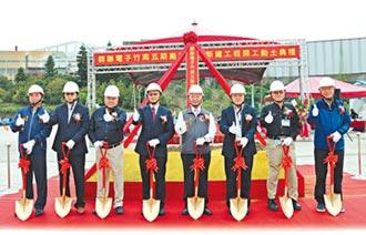 台積電竹南建廠 產業群聚成形