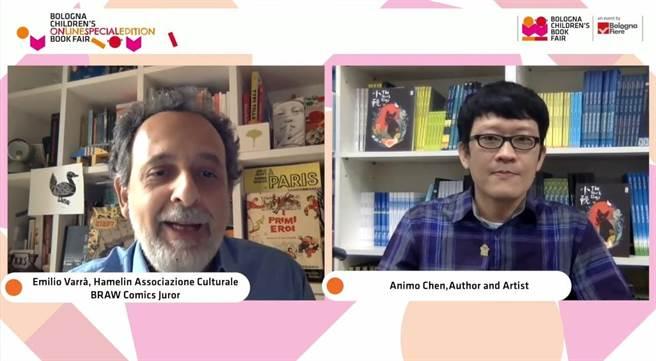 漫畫家阿尼默以《小輓》獲波隆那書展拉加茲童書獎青年漫畫類首獎,雖書展因疫情取消,但線上活動不減,便於評審瓦拉於空中相會訪談。(摘自Youtube)