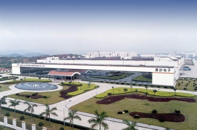 康舒科技位於大陸東莞的生產基地。(記者林汪靜攝)