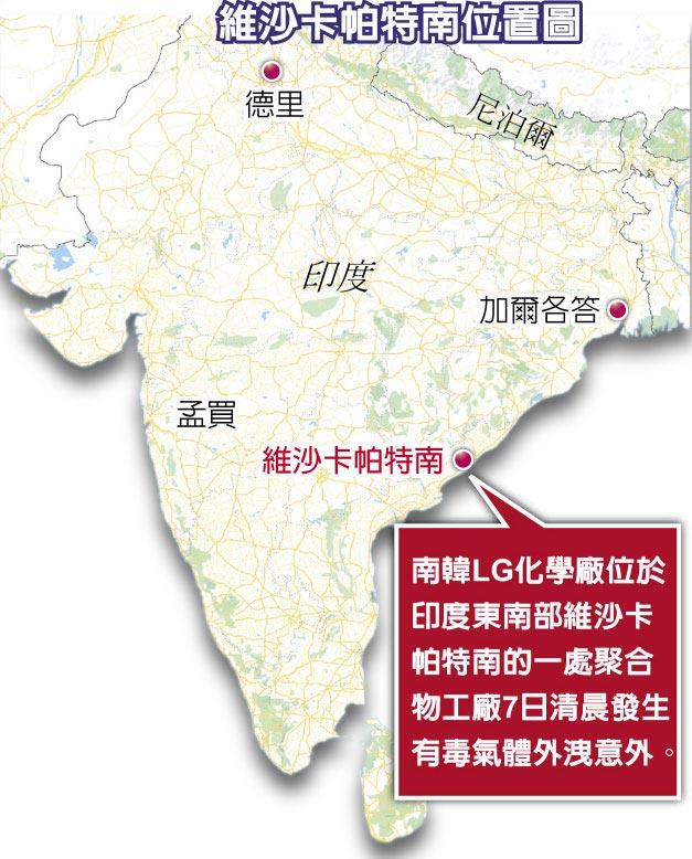 維沙卡帕特南位置圖