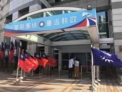 國民黨啟動挺韓 高層:朱江參與補選是假議題