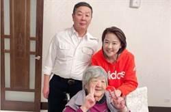 總長兄妹難得同框 黃珊珊:祝媽媽母親節快樂