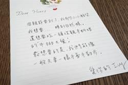 市長夫人甜許3願望 林智堅承諾當神隊友