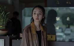 演技爆發!《誰是被害者》李沐爆哭4分半影片曝光