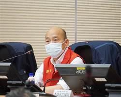 韓國瑜全力防疫有加分嗎?高雄人街訪吐真言