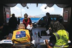 面臨史上最嚴重衰退 澳三階段重啟經濟