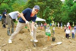 貿協50周年 黃志芳植樹呼應永續經營
