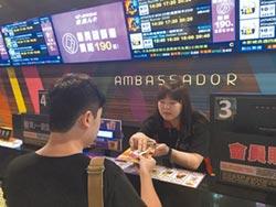 臺灣服務業大評鑑-  金牌企業系列報導-電影院 國賓影城A+服務、尊寵會員 回流率高