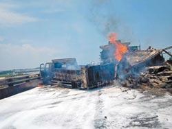 台61線火燒車 3傷者2命危